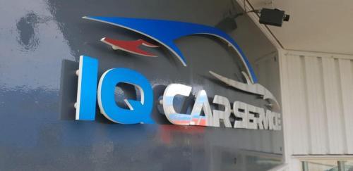 IQ CAR SERVICE - Logo wand